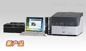 EDX-LE 能量色散型X射线荧光分析仪