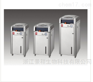 SN210C 日本雅瑪拓進口高壓滅菌器