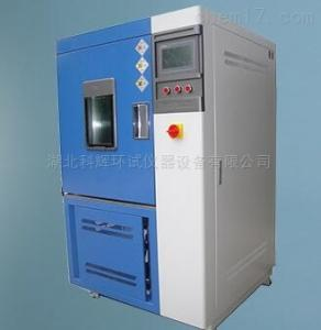 QL-250臭氧老化试验箱厂家生产