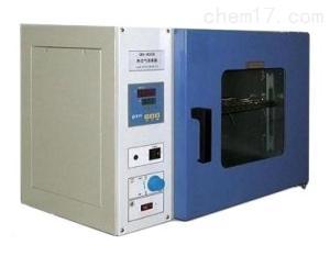 武汉北京GRX-9203A小型灭菌烘箱