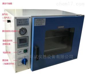 DZF-6020/DZF-6020D武汉真空烘箱厂家