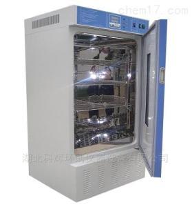 DW-300/DW-500低温恒温箱保存箱