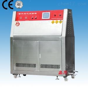 JS-UV-A 紫外耐候试验箱