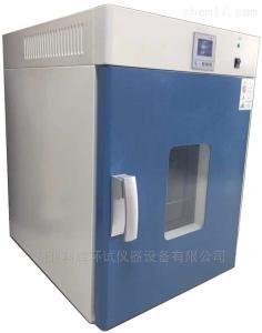 KLG-9075A高精度鼓风烘箱