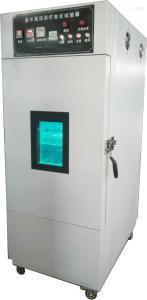 GB/13477.18-2002紫外线辐照试验箱武汉厂家