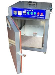ZN-S 武汉 水-紫外线辐射试验箱厂家