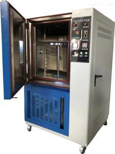 QLH-800热空气老化试验箱