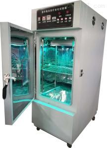 500W中压紫外汞灯老化箱