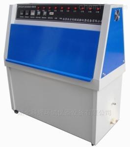 ZN-P立式紫外光老化试验箱厂家直销