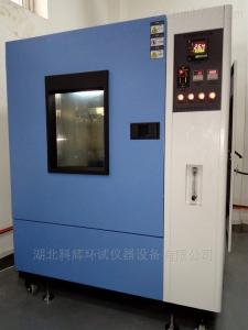 QLH-010大型换气老化试验箱厂家