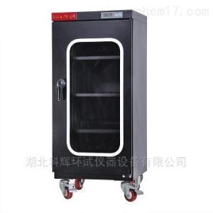 10~20低湿度电子防潮柜厂家