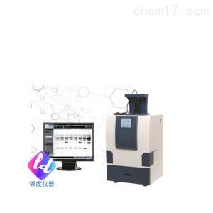 ZF-258 全自动凝胶成像分析系统