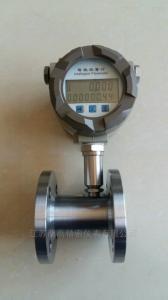 純凈水專用流量計廠家