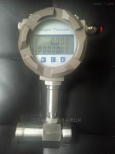 低粘度液压油流量计厂家