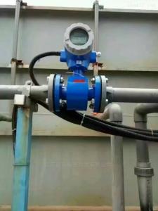 大流量水计量电磁流量计厂家