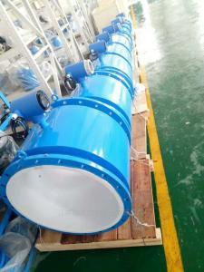 安徽印染废水流量计厂家
