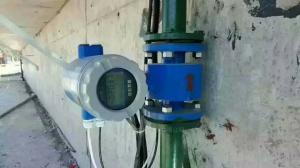 DN25氨水出口流量计厂家