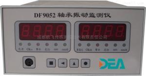 HZS-04T-S挂壁式智能反转速表