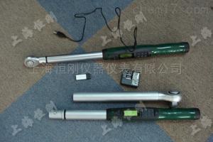 USB接口數據傳輸的數顯扭力扳手10-350N.M
