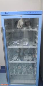 福意聯2-48℃干式恒溫箱
