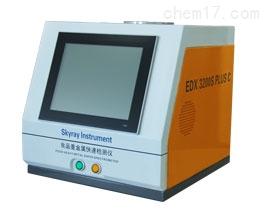 EDX1800B 苏州ROHS多功能检测仪