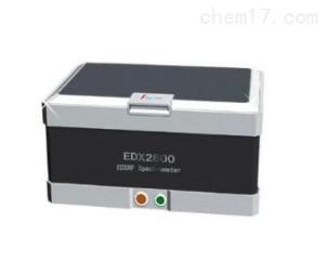 EDX1800 玩具ROHS檢測儀