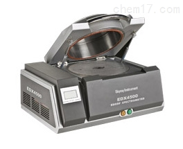 EDX4500 台式XRF分析光谱仪器EDX4500