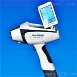 手持式X荧光分析仪生产厂家