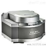 天瑞儀器EDX9000P型ROHS測試儀優惠