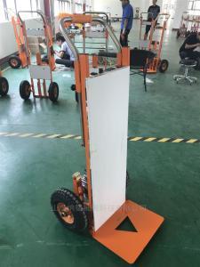RD-2150Y 便攜式專業電動載物爬樓車