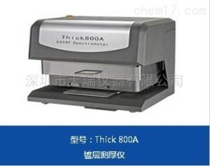 Thick800a 電鍍廠用測厚儀