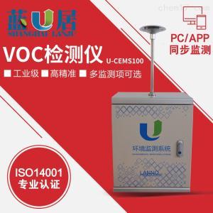包装印刷行业工厂VOCs在线监测仪器