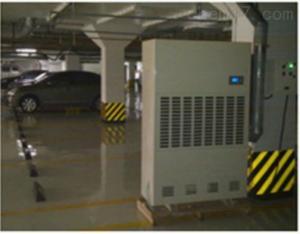 肇慶地下室車庫除濕機 高效節能強勁除濕