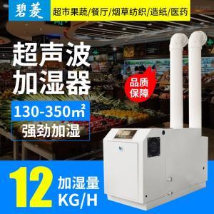 大同工业加湿器使用性能介绍