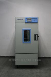 北京药品稳定性试验箱