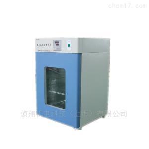 隔水式恒溫培養箱