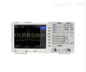 NSA1015频谱分析仪NSA1015TGNSA1036