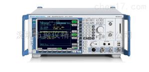 FSMR 测量接收机频谱分析仪