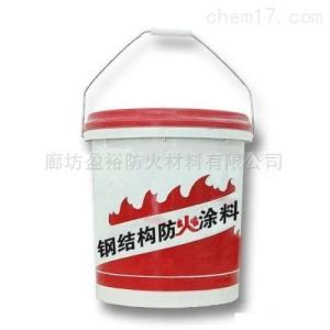齊全 室外超薄型鋼結構防火涂料聊城一噸價格