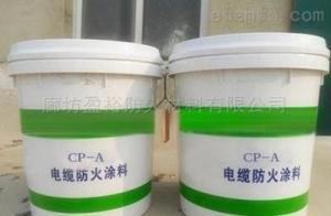 齊全 水性電纜防火涂料直銷廠家,一公斤也批發