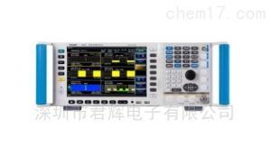 思儀4037系列信號/頻譜分析儀
