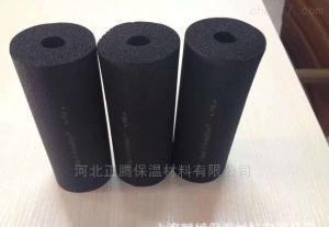 橡塑管B1級橡塑保溫管保冷管