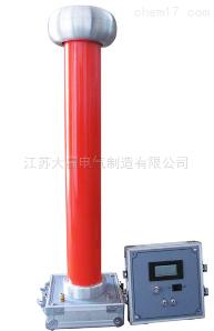 便攜式交直流分壓器(0.5級)