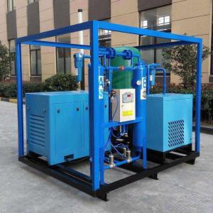 全网低价|DYKZ系列空气干燥发生器