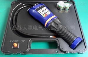 供应优质SF6气体定性检漏仪