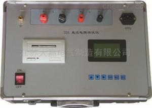 大赢牌直流电阻测试仪(带打印)