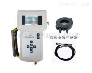 专业DYJF-3003局部放电测试仪生产厂家