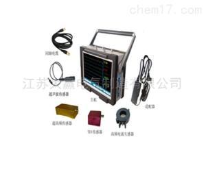大量供應DYJF-3003局部放電測試儀