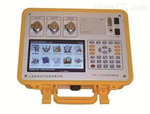 HBB-E全自动变比测试仪生产厂家