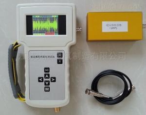 專業生產供應DYJF-3003局部放電測試儀